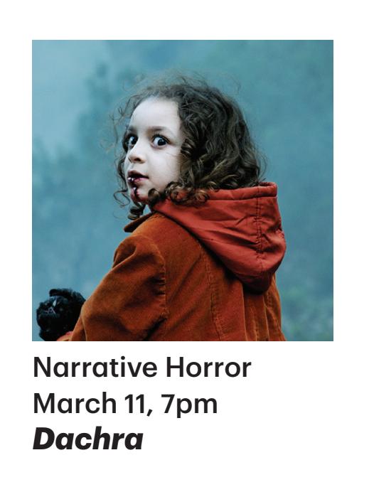 Mizna's - Arab Film Festival at the New York Mills Regional Cultural Center- Dachra - Narrative Horror