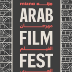 Arab Film Fest at the Cultural Center
