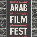 Arab Film Fest at the Cultural Center